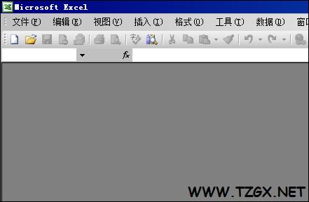 excel无法打开文件