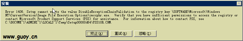 Error 1406. Setup cannot write the value DisableExceptionChainValidation to the registry key